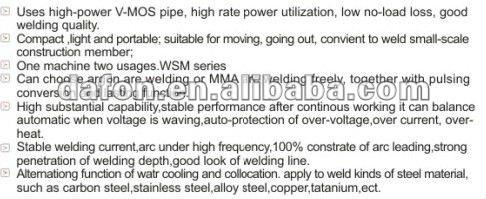 riland welding machine