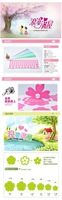 Стикеры для стен by China post-6pcs/lot, Wall stick the sitting room, flower wall sticker, best-selling