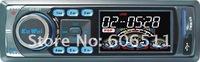 Автомобильный MP3-плеер car mp3 USB