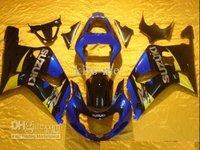 Защитная одежда для мотоциклистов