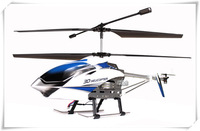 Free Shipping 3.5ch 29.52inch Long 2.4G RC Lagest Helicopter With Gyro 164ft Control Stronger Toughness Lights Two Speed U23