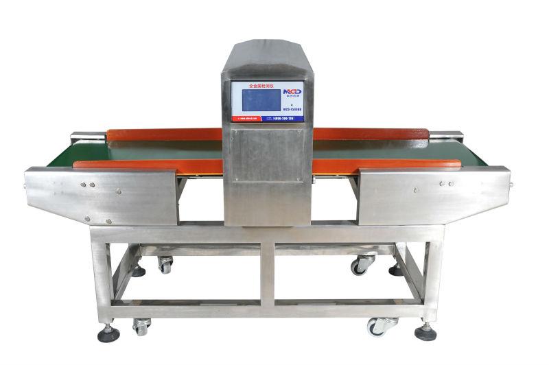 food metal detector.jpg