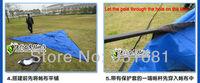 Туристическая палатка 11.11