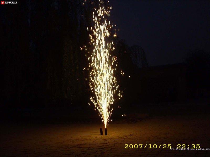 2007118184147826penhuxiaoguo.jpg