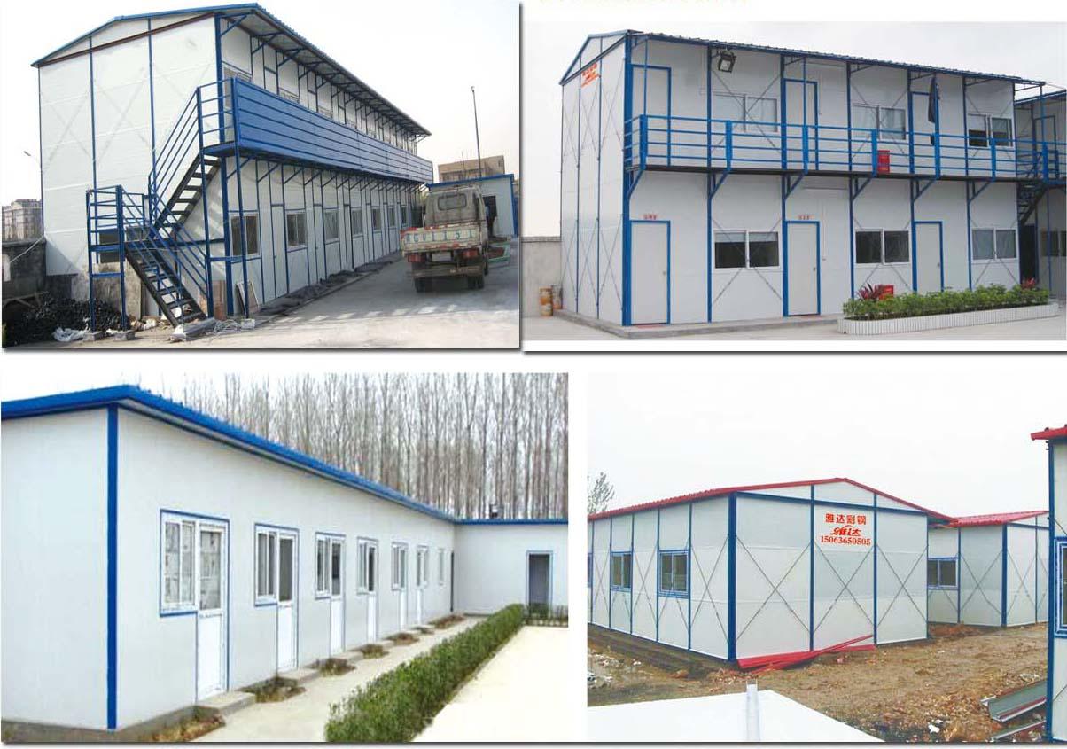 6.24*3.6m*n-room Cheap Prefabricated House
