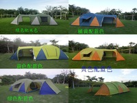 Туристическая палатка Camping outdoor tent 4 8 double layer four seasons tent ultralarge thermal tent