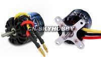 Запчасти и Аксессуары для радиоуправляемых игрушек Aeolian C3548 KV790 RC /1110007
