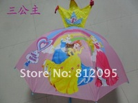Зонт Cartoon Children Umbrellas UV Umbrella Sunshade