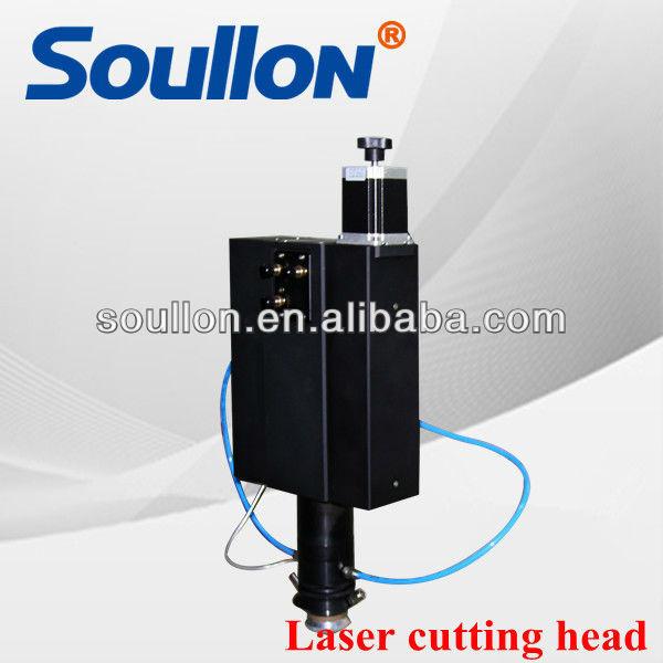 laser cutting head