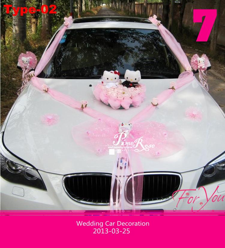 Магазин украшений свадебных машин