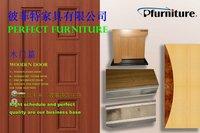 Диван Pfurniture NC120113