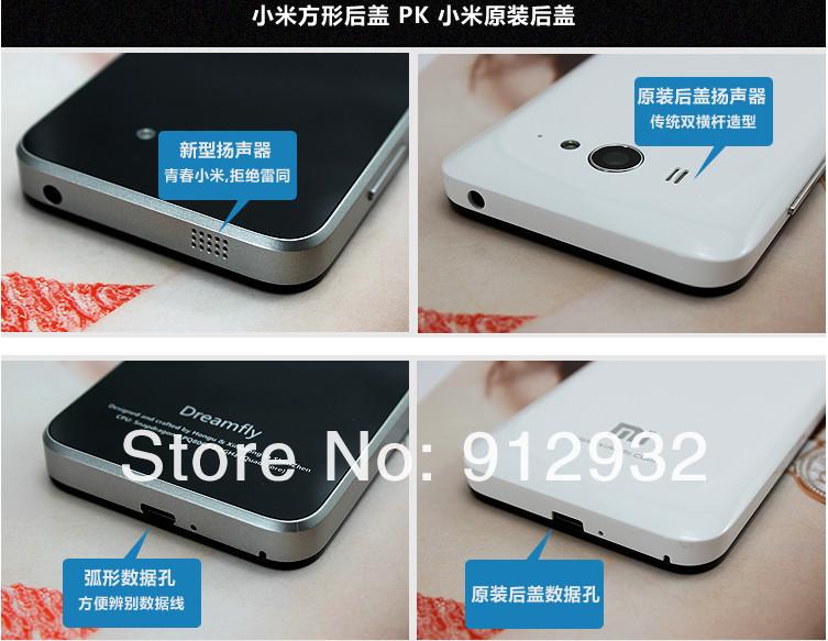 [REVIEW] Xiaomi Mi2 ¡Buque insignia de los creadores de MIUI!