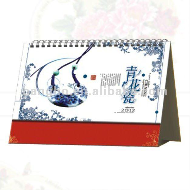 Hot sale arabic desk calendar