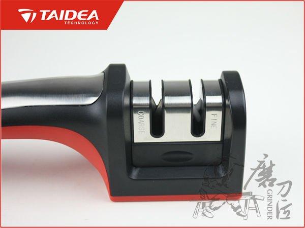 Deluxe kitchen knife sharpener-T1201TC