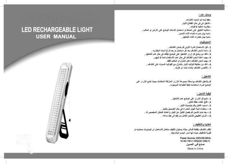 2013 Egypt popular CK-6090 90 rechargeable lantern with fan