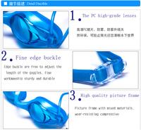 Мужские очки для плавания HuaYI racing  G1805