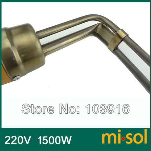 220v-1500w-3