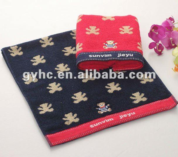 yarn dyed soft jacquard organic cotton towel