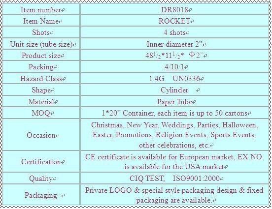 DR8018-1.jpg