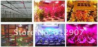 Освещение для растений Melo series 130W growlights , 3 Melo 1