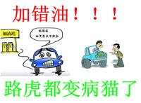Подсказка подсказка лицензирования топлива Бензин бак наклейки с логотипами, пожалуйста, добавьте 93 97 предупреждение наклейки