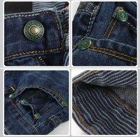 Мужские джинсы ! NZ019