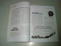 Типографская бумага Custom Company Brochure Catalog Printing