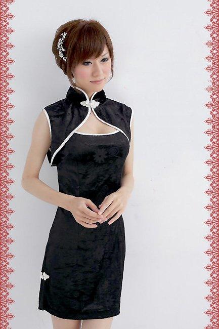 Женская Одежда Из Китая С Доставкой