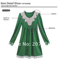 Платья  mj0222-1