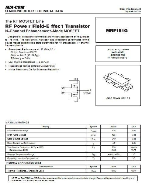 Схема MRF151G транзистор