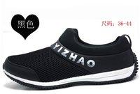 Женские кеды Net cloth leisure leisure subsidiary neutral air feet and Xie Zi