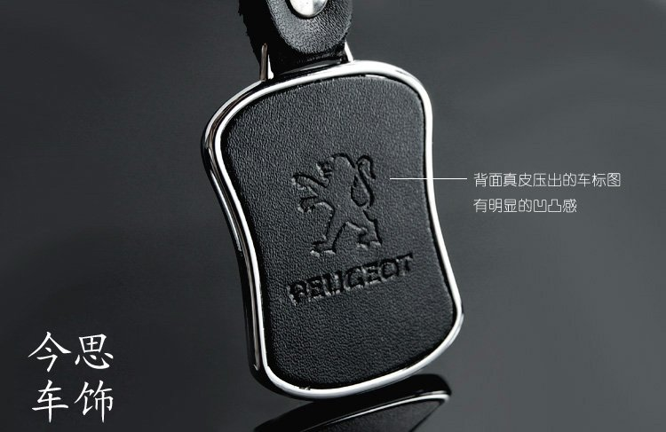 10pcs Quality Buick waist-shaped car logo Zinc Alloy + leather Key Chain / Ring Gigt LaCrosse Lucerne Rainier Regal Rendezvous