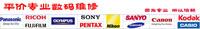 Free shipping New Samsung SAMSUNG NV10 NV5 NV7 LCD camera screen display screen LCD