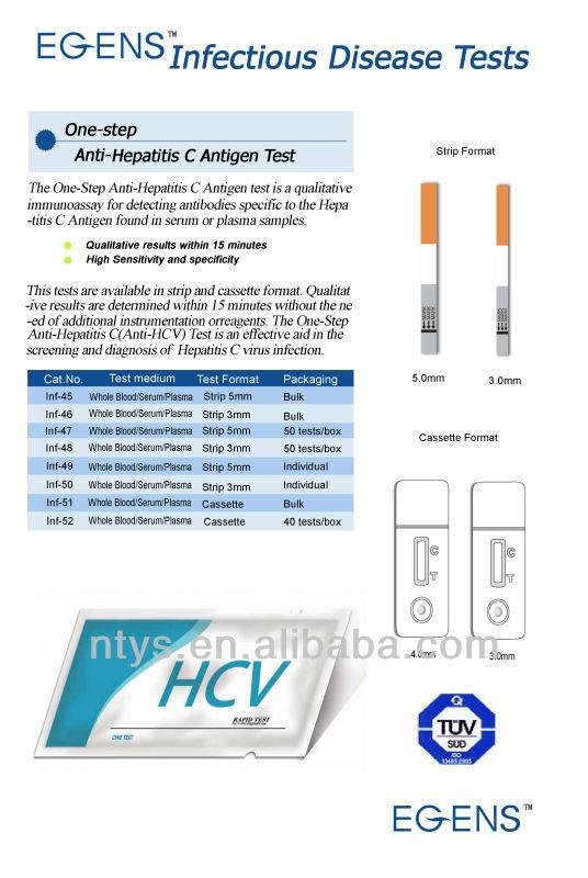 Anti- Hepatitis C Antigen C Antigen