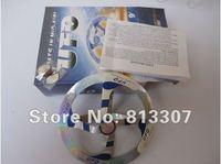 Игрушка для фокусов EMS 20