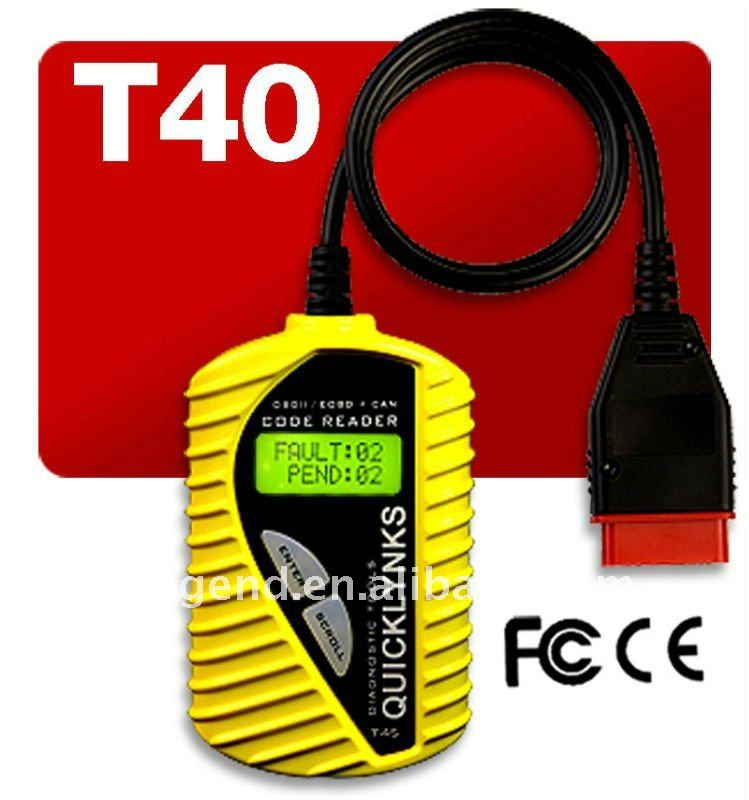 Obdii voiture / auto / vehcile code reader-T40 ( 5 langues )