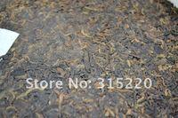 Чай Пуэр 2006yr Yunnan BangZhang GongTing PuEr tea 357g/Ripe