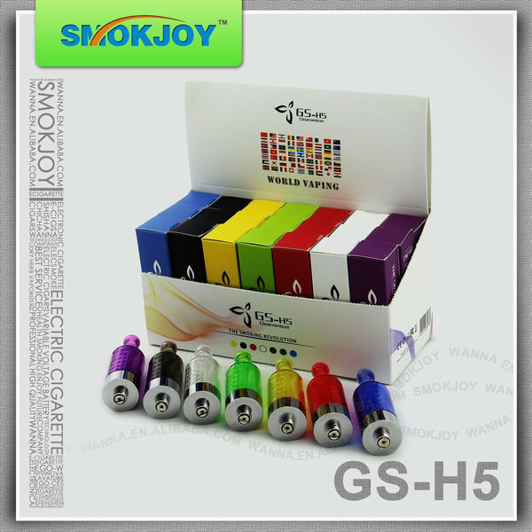 GS-H5 atomizer