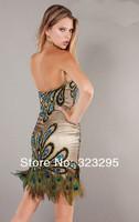 Коктейльное платье Pad