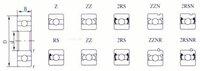 Шариковый подшипник с глубоким жёлобом S6914ZZ S6914/2rs S6914 70 * 100 * 16