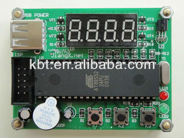 EMS electronic circuit board pcb assembly/Printed circuit board