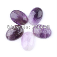 Бусины 20Pcs Amethyst Oval Cabochon Semi-precious Bead Stone For Jewelry Making 13X18MM