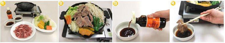 Jingisukan grilled chicken sauces food satay skewers 200 ml