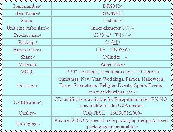 DR8012-1.jpg