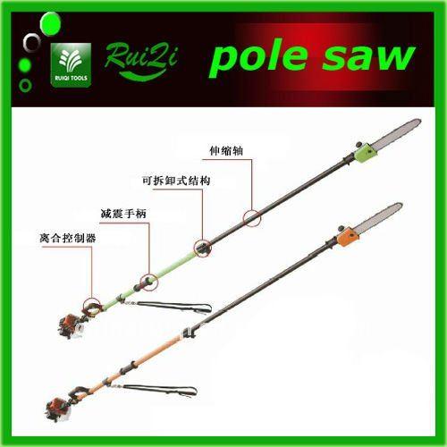long pole saw33.jpg