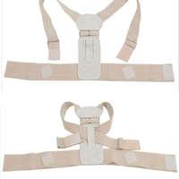 Медицинский бандаж make beautiful children and women Magnetic Back Shoulder Corrector Posture Orthopedic Support Belt Brace size M