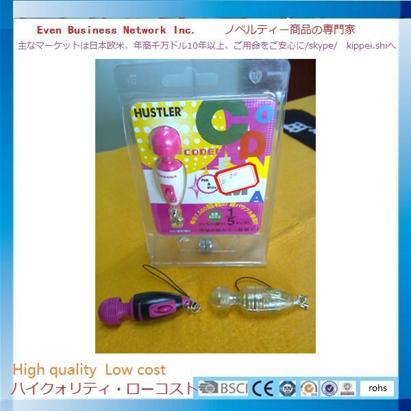 ミニマッサージ器 小電マ 小型バイブレーター 小電マ 小型マッサージ器