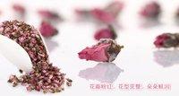 Цветочный чай__100006191 GH