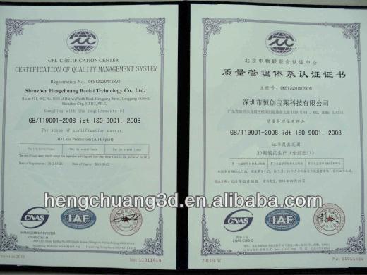 1388123368593_hz-product-service1_1090.jpg