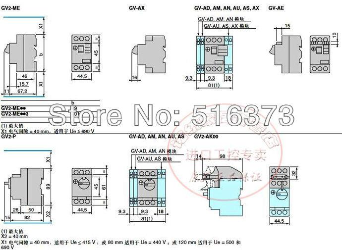 GVAX225 (4)